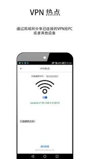 酷通加速器安卓官方版 V1.7