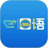 易加口语安卓版 V4.1