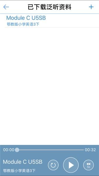 易加口语安卓官方版 V4.1