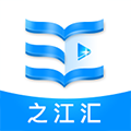 之江汇教育广场安卓教师版 V5.8