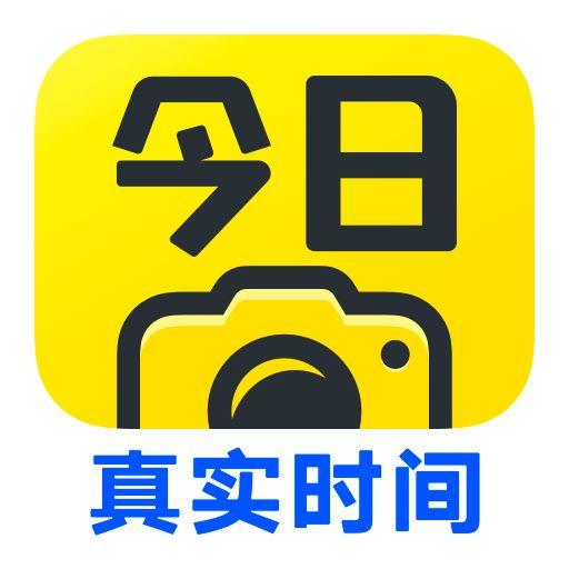 今日水印相机安卓版 V2.8.20.10