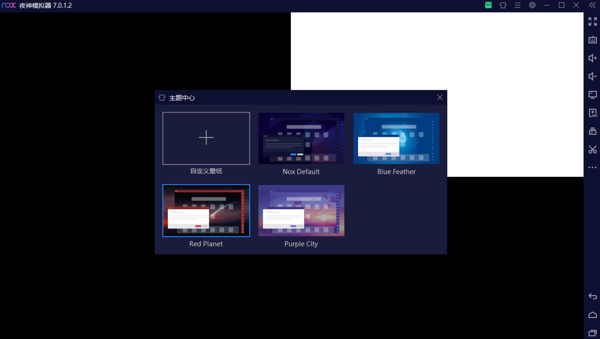 夜神模拟器安卓版 V18.17