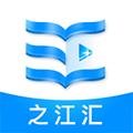 之江汇ios版 V6.7.6