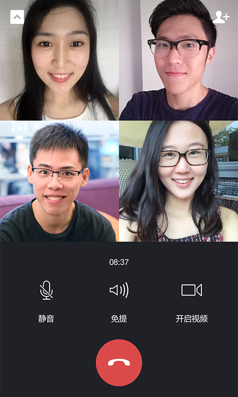 微信安卓版 V7.0.19